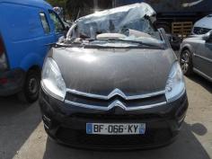 Vehicule-CITROEN-C4-1-6-2010-c1232214e69de888eb6f0d50e498d51bbe8c969359c700243f575f898c689c03.JPG