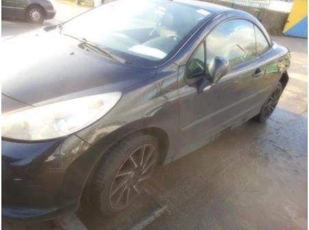 Vehicule-PEUGEOT-207-CC-PHASE-1-1-6-2008-5edd672f80f86e91a259e17c1d5eb83eb3c87ccce214f17399c444364286d0dc.JPG