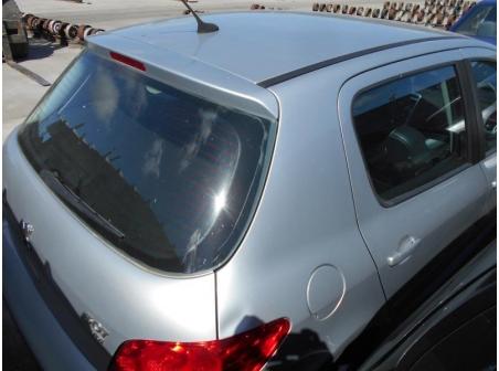 Vehicule-PEUGEOT-307-1-6-2007-5bda6b81b52859995c5f635b291f392ecd5e0d7995183e54f74fc15996d9727f.JPG