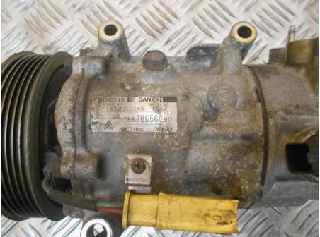 Piece-PEUGEOT-308-Diesel-c014c87b0999b42242bb07972396e936a6e4fdcfdaaf5bbe1e9d3da404827a2d.JPG