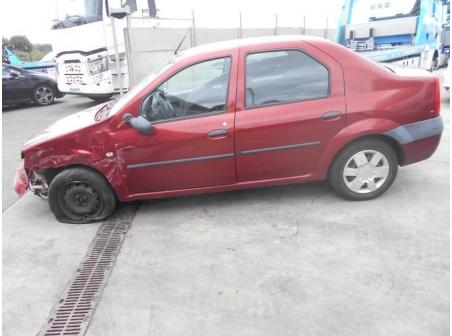 Vehicule-DACIA-LOGAN-1-5-2006-3157f3879fdefa510c57da259cdf149b9cf6472c0b3fe448d5ad9f2f53974603.JPG
