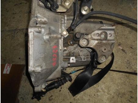Piece-CITROEN-C3-II-PHASE-2-Diesel-a59bd7d4f155890ee8d7b138faece09d800e9b2a007fdf93b0035950f58ef1c6.JPG